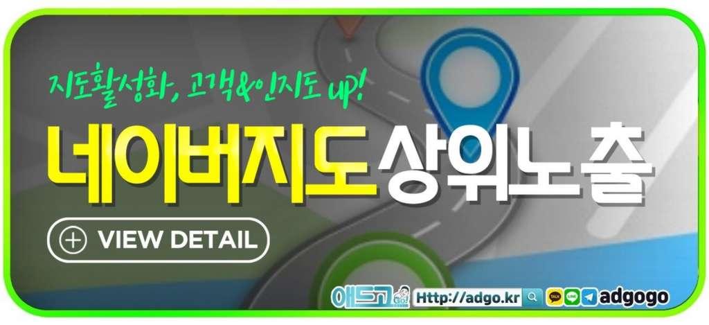 조립식판넬시공광고대행사도메인최적화