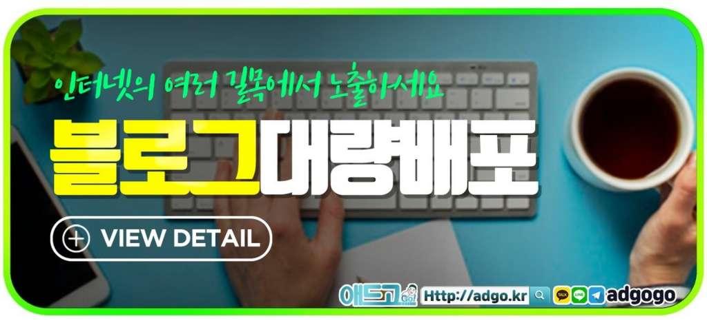 조립식판넬시공광고대행사블로그배포