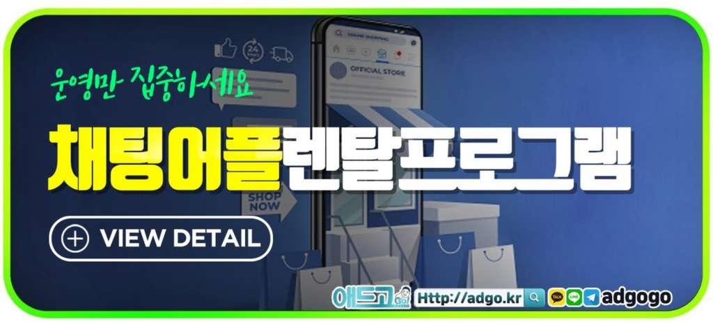 조립식판넬시공광고대행사SNS운영대행